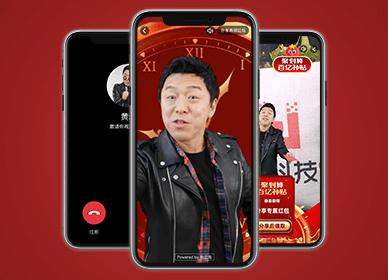 黄渤AR视频送红包-聚划算