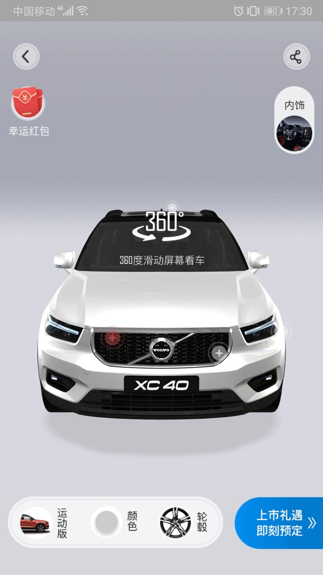 Screenshot_20190524_173036_com.taobao.taobao.jpg