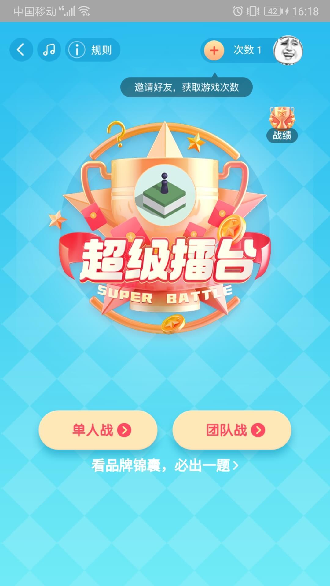 Screenshot_20190814_161813_com.taobao.taobao.jpg