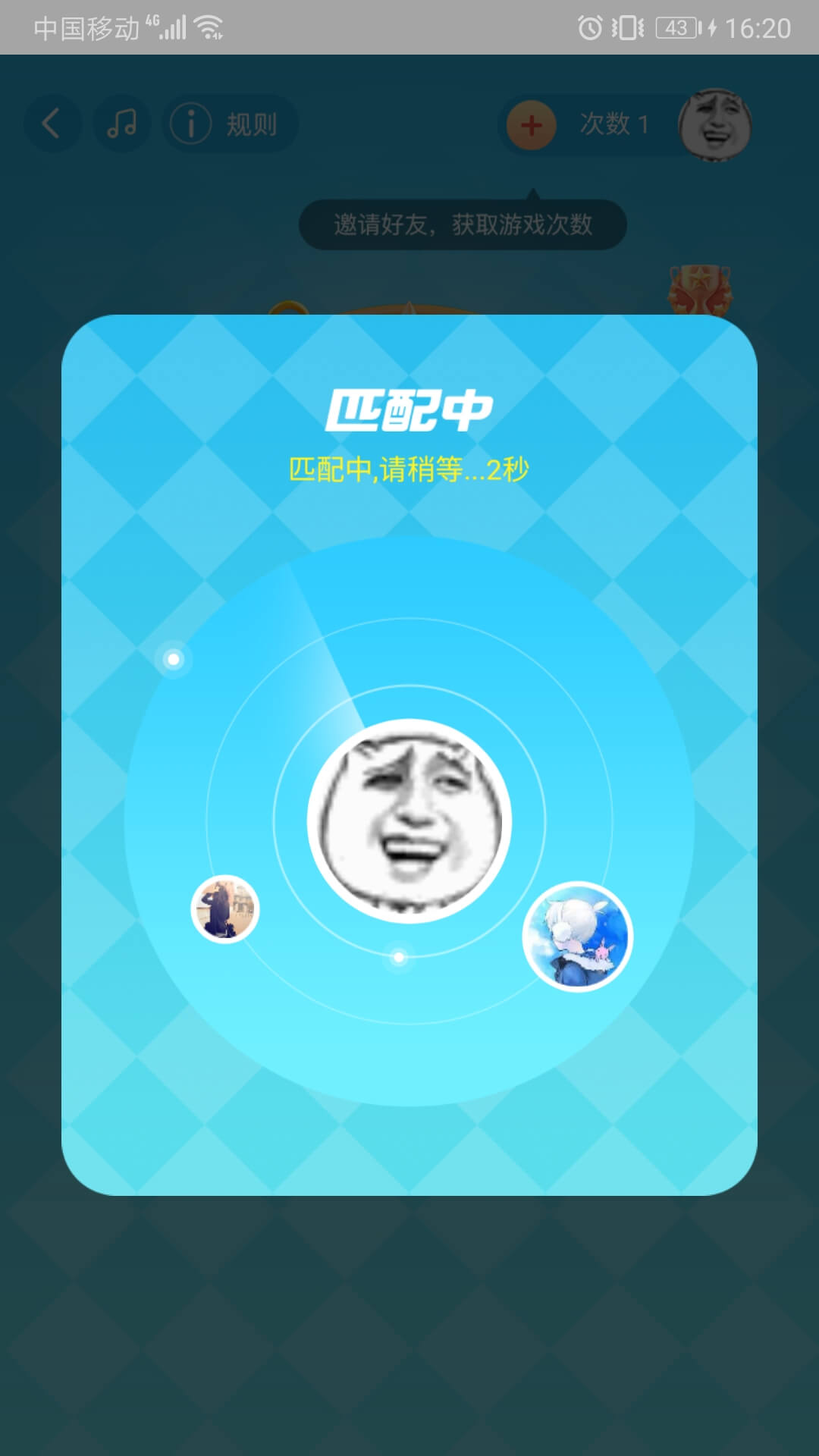 Screenshot_20190814_162047_com.taobao.taobao.jpg